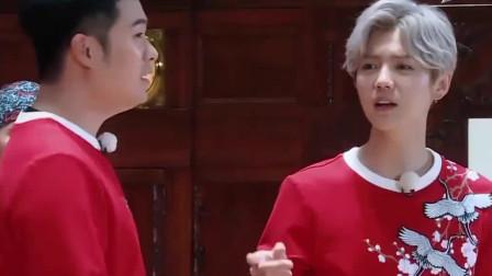 奔跑吧兄弟 外国友人都唱对了 杨旭文掉链子了 鹿晗哭笑不得