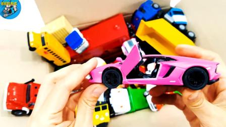 粉色小汽车真好看, 好多款式小气车不同颜色不同款式组装, 儿童玩具车亲子互动悠悠玩具城
