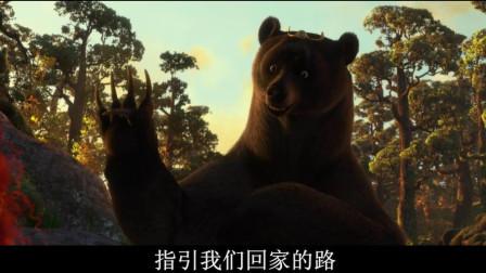 速看《勇敢传说》, 13年金球奖和奥斯卡金像奖的最佳动画长片