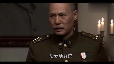 蒋介石晚年说: 写诗、打仗我不如毛