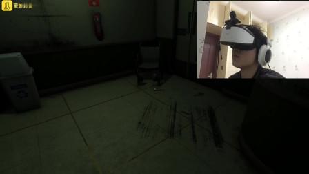 CH哈雷解说恐怖游戏VR版阿拉亚: 发生在泰国病院的闹鬼事件!