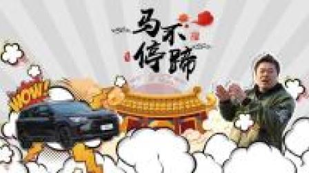 马不停蹄——我在北京西山里发现一个盗洞