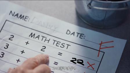 学生回答2+2=22, 数学老师说是4, 却遭到众人辱骂指责