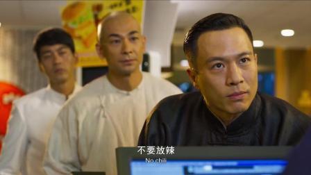 黄飞鸿, 陈真, 霍元甲穿越到麦当劳, 为一段饭男男对亲, 售货员都惊呆