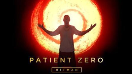 《杀手2(Hitman2)》第一季 DLC 零号病人 第一期