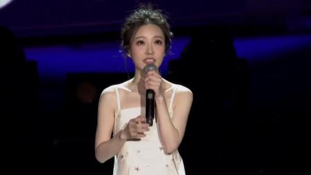 冯提莫演唱会, 现场演绎《佛系少女》这人气秒杀多少一线歌手