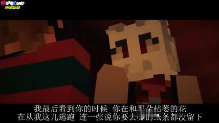 MC动画连续剧-传说之下-underfell-13