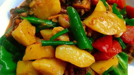 土豆焖鸡的做法, 粉粉的土豆香香的鸡块, 热腾腾很暖胃