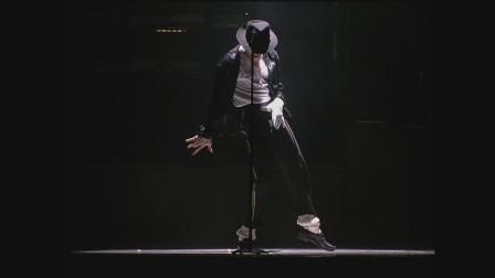 杰克逊吉隆坡演唱会最完美的一场, 《Billie Jean》堪称教科书般的表演