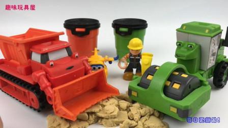 趣味玩具 第一季 巴布工程师趣味玩具玩沙套装! 一起来玩吧
