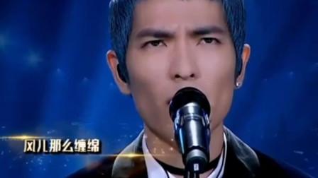 萧敬腾演唱《天亮了》, 好好的一首歌被改成了这个样子