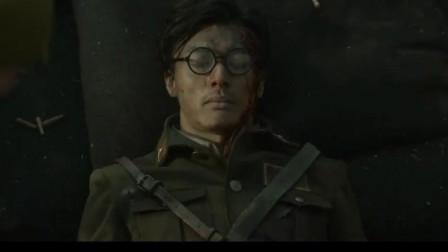 面对鬼子的疯狂进攻 著名将领姚子青奋起抵抗 连日军都为之叹服!