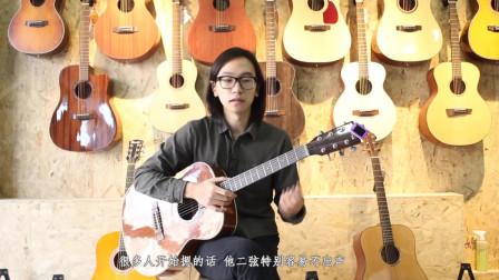 教你学吉他, Bm和弦技巧教学, 是很实用的技巧