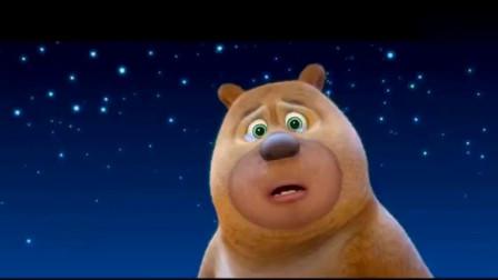 《熊出没之雪岭熊风》里最感人的歌曲《你从未离去》, 听哭了!