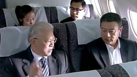 历史转折: 港澳坐飞机回中国考察项目, 发现内地
