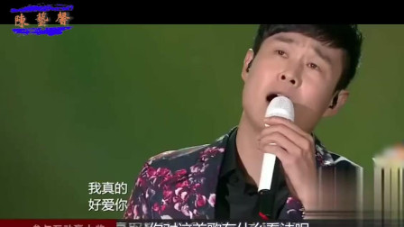 汪峰做梦都想不到, 小沈阳竟把他的成名曲唱火了, 不愧是赵本山之徒