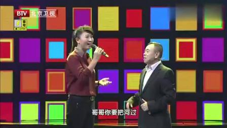 闫学晶与潘长江演唱《过河》这萌萌的身高差, 太逗了!
