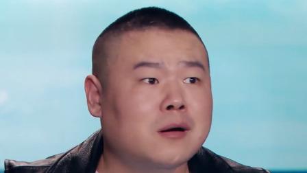 """陈赫处处排挤""""实习生"""" 小岳岳被逼舔冰块?"""