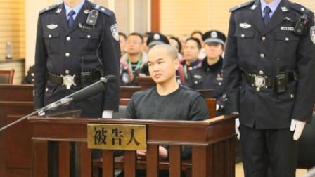 现场视频: 死刑! 张扣扣故意杀人、故意毁坏财物案一审公开开庭审理并当庭宣判。