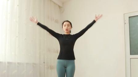 站着就能瘦的摩天式瑜伽, 舒展身体缓解便秘, 从此告别大肚腩