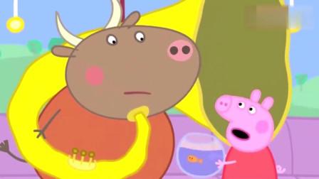 小猪佩奇《粉红猪小妹》第三季: 精彩剪辑 中文版