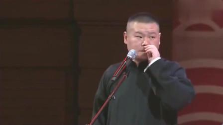 岳云鹏在台上说相声, 台下美女起哄, 孙越一句话却引得全场大笑