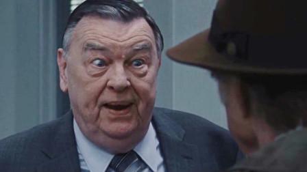 老人去银行打劫, 只跟行长说了几句话, 行长就乖乖把钱拿出来了
