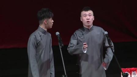 张云雷想和杨九郎的妹妹结婚, 遭到了杨九郎的极力反对, 太好笑了