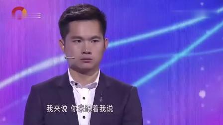 两口子都是主持人现场闹分手, 男方靠嘴却说不过涂磊, 被怼哭了!