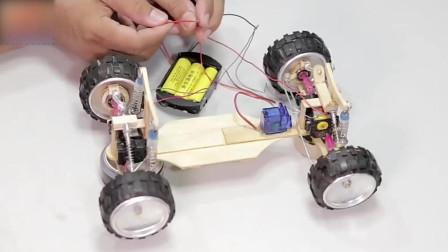 牛人在家里自制RC型四驱玩具汽车, 孩子玩的都停