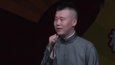"""杨九郎深情演唱《温柔》, 张云雷傲娇""""护妻"""": 我夫人会的真多"""