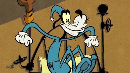 迪士尼动画之米奇欢笑多: 照顾梦游的高飞