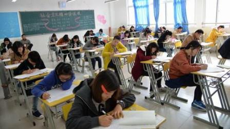 2019年上半年中小学教师资格考试(笔试)1月15日开始报名 这些时间点一定要牢记