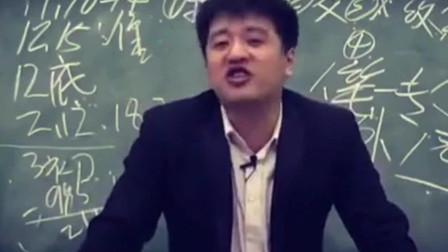 考研张雪峰: 搞笑讲面试全过程, 老师也太花哨哈