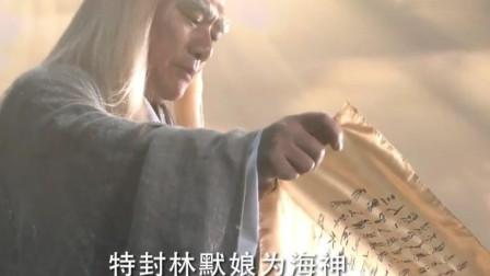 湄洲岛海边 海神妈祖终于羽化成神!