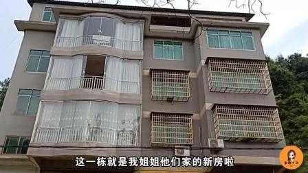乡野丫头: 姐姐的四层小洋楼要搬迁了, 大家说这地段楼价值多少钱