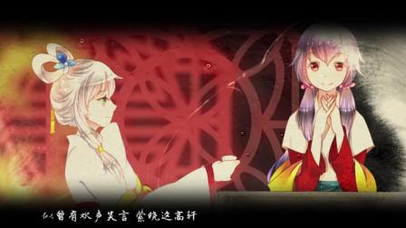 洛天依&乐正绫《霜雪千年》, 春日的梨花香渗入了红帘深帐