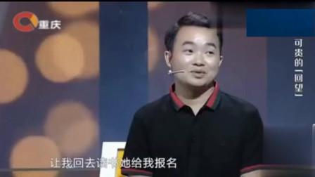 62岁农村妈妈家里很穷一上场竟对涂磊说: 谢谢你看得起我们! 怎么样呢?