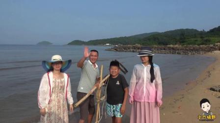 四嫂表姐齐亮相, 小六拿了一个神器来赶海, 收获不重要过程要欢乐