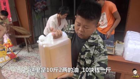 农村集市自产自销的花生油, 10块钱1斤, 小六愉快的买了10斤