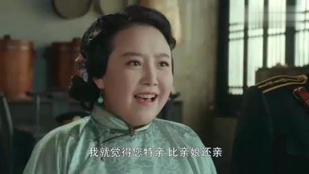 娘道: 佘小四带着媳妇拜见娘亲, 她等这一刻等了四十多年啊!