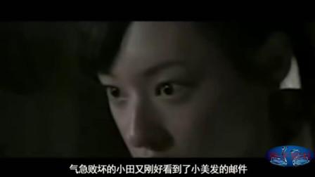 恐怖电影: 屡次告白被拒, 女孩一生气直接把男孩变成了小男——还绑在手机上当挂饰用。