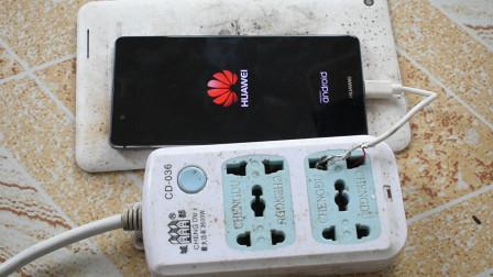 当手机接上220v交流电, 会发生什么呢?