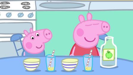 小猪佩奇第2季 快乐环保