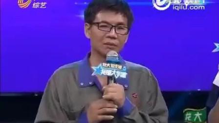 张志波自曝悲惨家世: 从小父亲与母亲就分开, 他1年才能见父亲1次