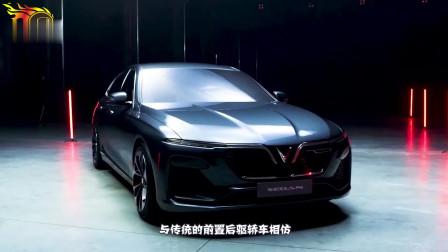 越南汽车品牌VinFast, 即将进入中国市场, 颜值真的高