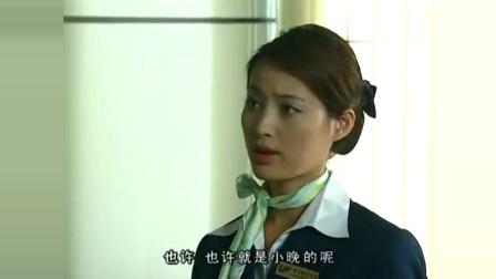 落地清开手机: 孙红雷扮王浩向李小婉找手机, 空姐让气氛变得悬疑
