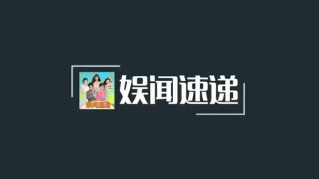 鹿晗方否认领证结婚后关晓彤现身机场身披万元围巾大长腿抢镜