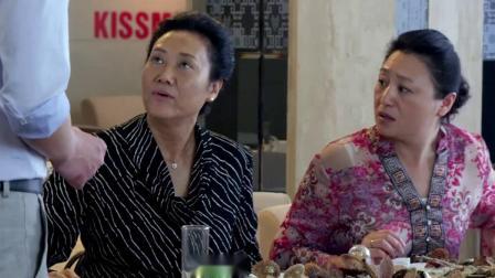 婆婆来儿媳妇开的餐馆吃饭,吃了一千多块钱,收钱的时候婆婆傻眼