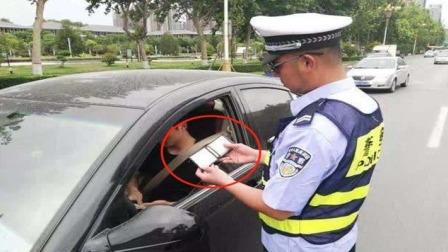 年底开车上路忘带驾驶证算无证驾驶?交警说清楚了,有这个证就行